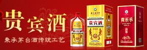 贵州贵祈承雷竞技注册雷竞技官网