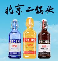 北京前门外酒业有限公司