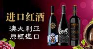 玖鼎進出口貿易(天津)有限公司