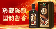 貴州方舟酒業有限公司