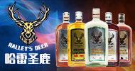 青島裕豐酒業有限公司