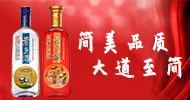 瀘州老窖老鄉酒全國運營中心