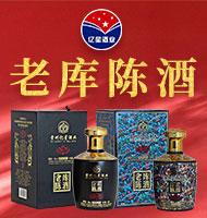 贵州省仁怀市亿星酒业有限公司