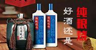 安徽王家坝酒业有限公司