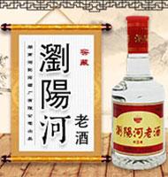 貴州省仁懷市茅臺鎮通源醬酒業有限公司