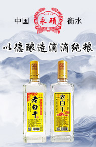 四川米瀘酒業有限公司