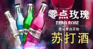 草屋山饮品(中国)投资有限公司
