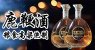 吉林省狼人谷酒業有限公司