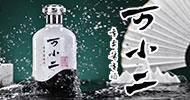 贵州东酿酒业有限公司