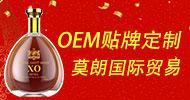 上海莫朗国际贸易有限公司