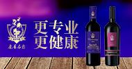 山东康蒂名爵酒庄有限公司
