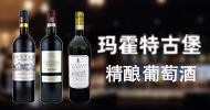 上海禹挚国际贸易有限公司