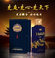 江苏泗洪县双沟酿酒有限公司