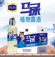 辽宁冰砬山酿酒有限公司