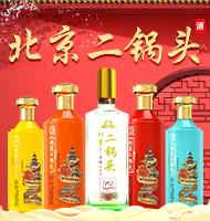 永丰牌北京二锅头九重金酒业