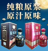亳州市豫品酒业有限公司