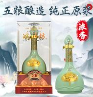 安徽老池酒业有限责任公司