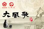 花冠集团·江苏大风歌酒业有限公司