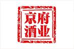 北京京府酒业有限公司