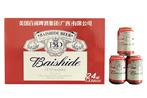 廣西桂泉啤酒有限公司