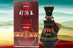 河南省彩陶王酒业有限公司
