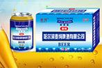 哈爾濱麥純啤酒有限公司