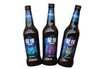 青島星緣啤酒有限公司