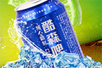 德國酷森啤酒集團有限公司