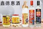 黑龍江鑫德惠酒業有限公司