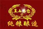 黑龍江省雙城市黑土地酒業有限公司