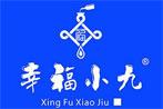 安徽天然泉酒業有限公司