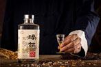 安徽香醅緣酒業有限公司