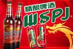 安徽乌一苏啤酒营销有限公司