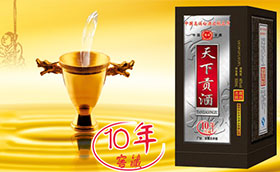 安徽省亳州市古泥池酒业有限公司
