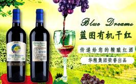 江苏华粮国际贸易集团