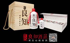上海品迹商贸有限公司