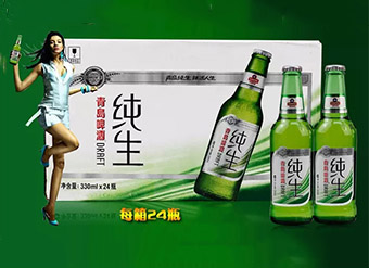 青岛纯生啤酒价格