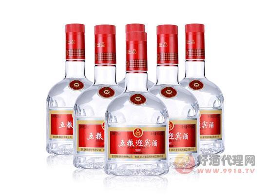 五糧迎賓酒價格(上品)500ml