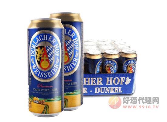 德拉克啤酒價格表