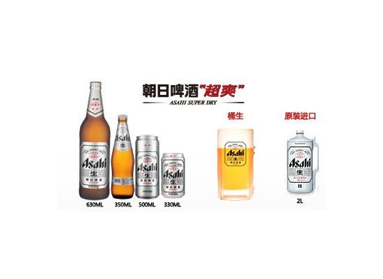 朝日啤酒价格表