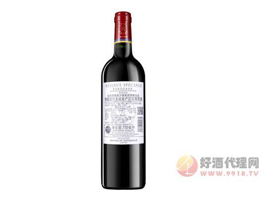 拉菲特藏波爾多干紅葡萄酒價格