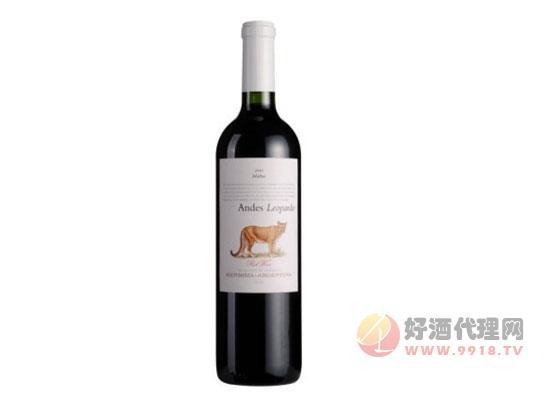 阿根廷安第雄獅紅葡萄酒價格