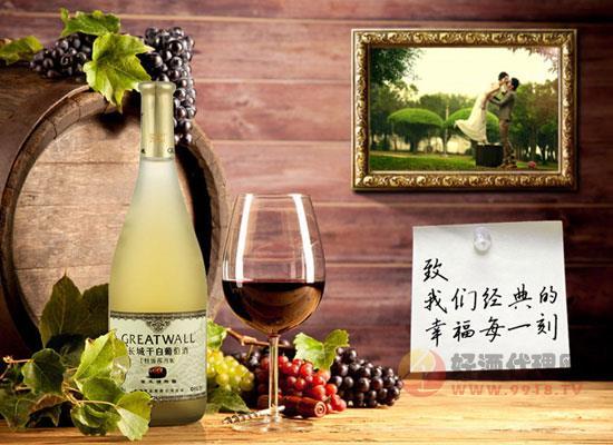 長城干白葡萄酒價格 750ml*6瓶