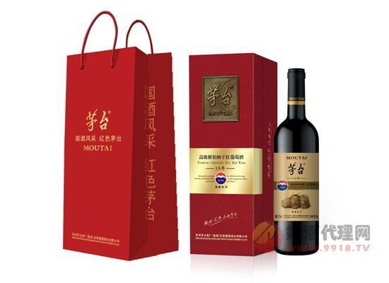 茅臺葡萄酒價格表