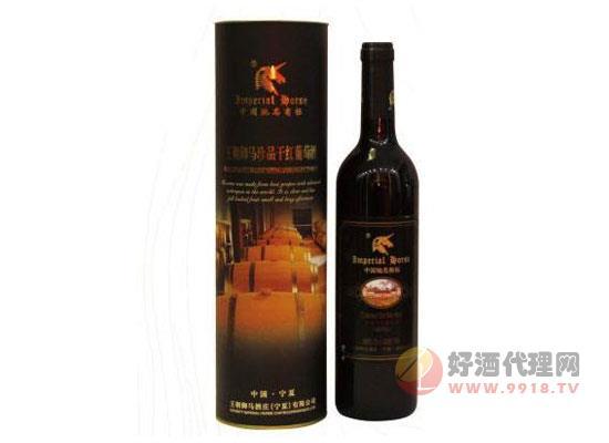 御馬干紅葡萄酒價格表