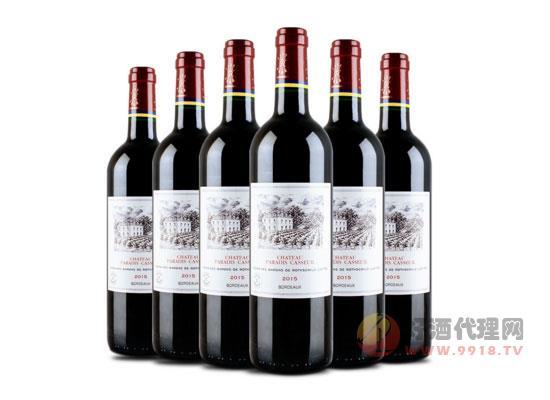 進口紅酒價格表