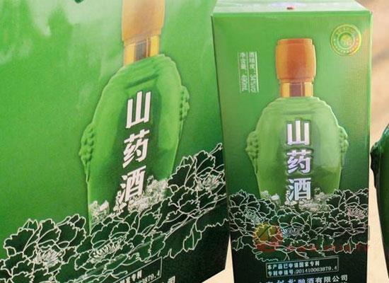 山藥酒營養酒價格