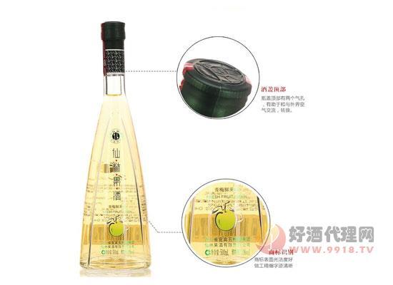 五糧液仙林果酒價格