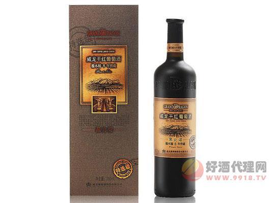 威龙黑比诺干红葡萄酒价格