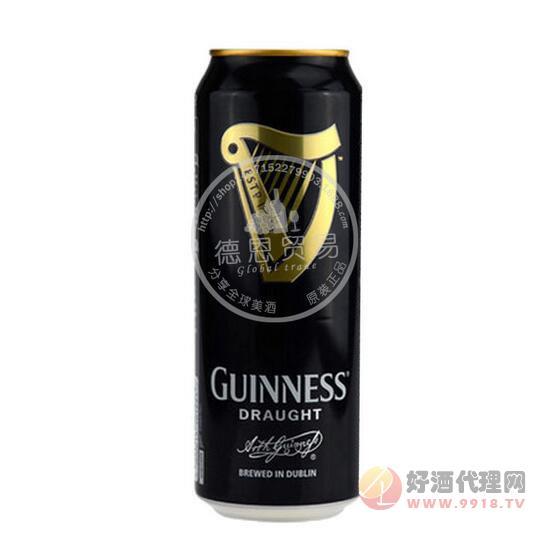 愛爾蘭吉尼斯健力士黑啤價格